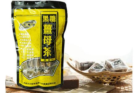 黑金传奇 黑糖姜母茶/四物饮/桂圆红枣茶